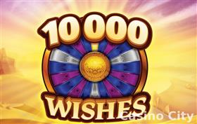 10000 Wishes Slot