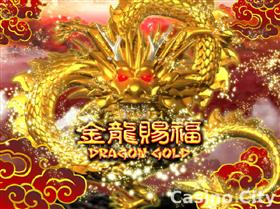 Dragon Gold Slot