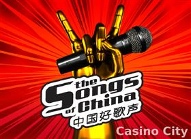 The Songs of China Slot
