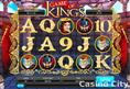 Game of Kings Slot