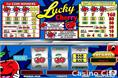 Lucky Cherry Slot