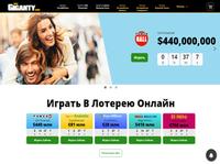 LotoGiganty.com