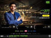 888 Casino Arabic