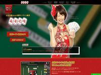 Mahjong-Hiroba