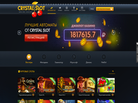 CrystalSlot Casino