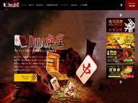 DORA Mahjong