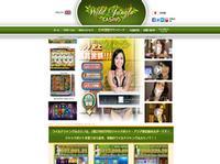 Wild Jungle Casino