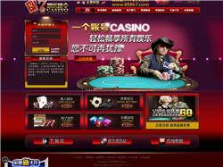 Play K7 Casino Now