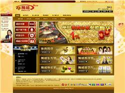 Play CWei88.com Now