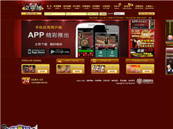 Play V1Bet.com Now