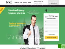 Play Binex Now