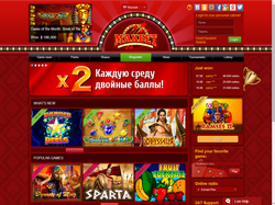 Play Maxbetslots Now