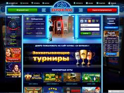 Play 24 Vulkan Now