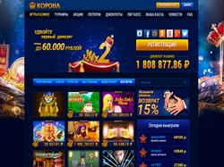 Play Korona Casino Now