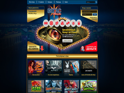 Play Vegas Avtomati Now