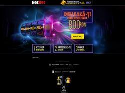 Play NetBet - Romania Now