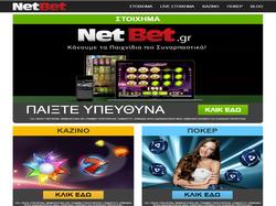 Play NetBet - Greece Now