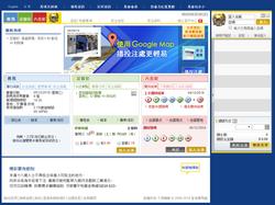 Play Hong Kong Jockey Club Lottery Now