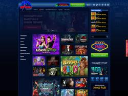 Play Vulkan Vegas Now