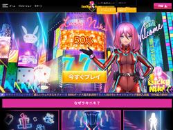 Play Lucky Niki Now