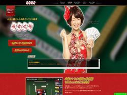 Play Mahjong-Hiroba Now