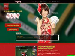 Play Mahjong-Hiroba Now
