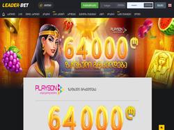 Play Leader-Bet.com Now