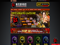 Play HDFBet Now