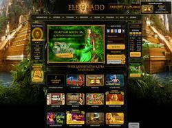 Play Eldorado Now