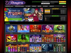 Play Bagira Casino Now