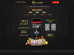 Play Macau Crown Casino Now