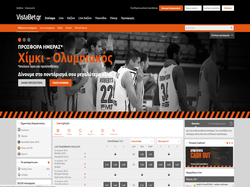 Play VistaBet - Greece Now