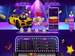 Play Benz BMW Casino Now