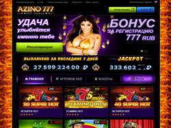 Play Azino777 Now