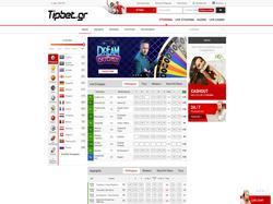 Play Tipbet - Greece Now