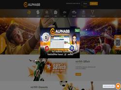Play Alpha88 Now