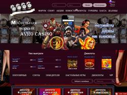 Play Avro Casino Now