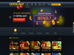 Play CrystalSlot Casino Now
