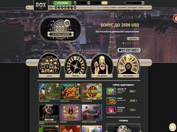 Play Rox Casino Now