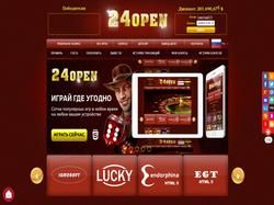 Play 24open-casino Now