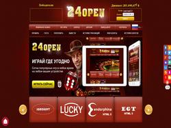 Play 24open-casino Now