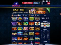 Play IK Vulkan Casino Now