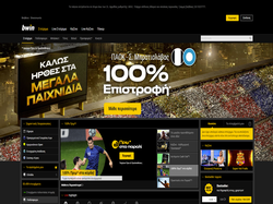 Play bwin Greece Now