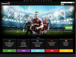 Play Betway Asia Now