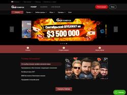 Play PokerOK Now