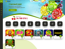 Play FRESH Casino Now
