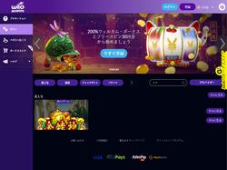 Play Wild Jackpots Japan Now