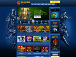 Play Goldfishka Online Casino Now