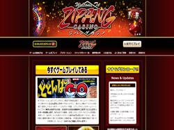 Play Zipang Casino Now