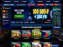 Play Twist Casino Now